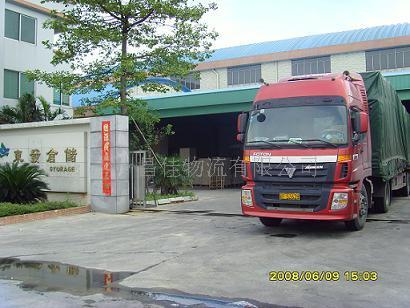 供应广州至南昌特种货运