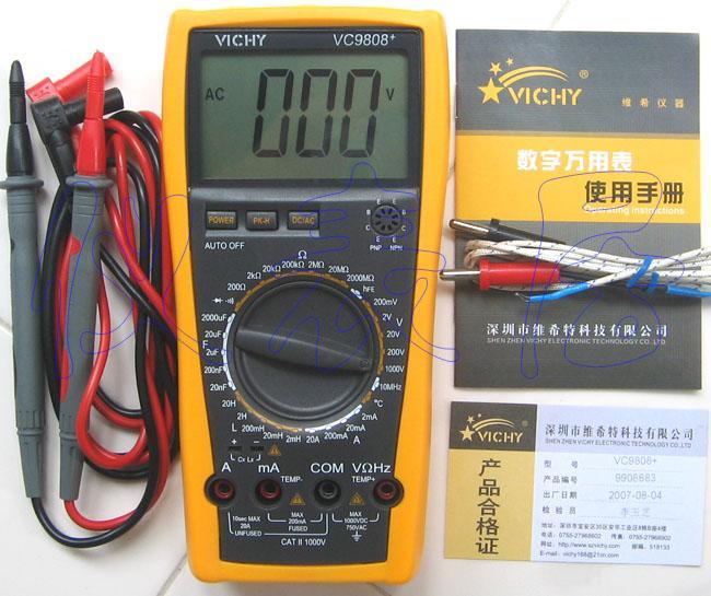 【仪表居】vc9808  电感电容数字万用表 超强功能合一型