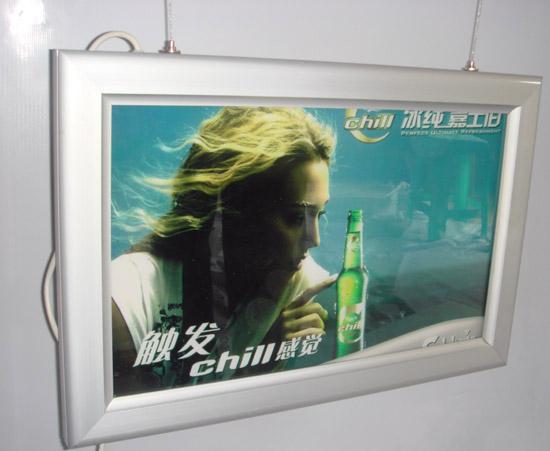 供应超薄灯箱/郑州博威广告设计制作有限公司 丝网印刷灯片 正片或