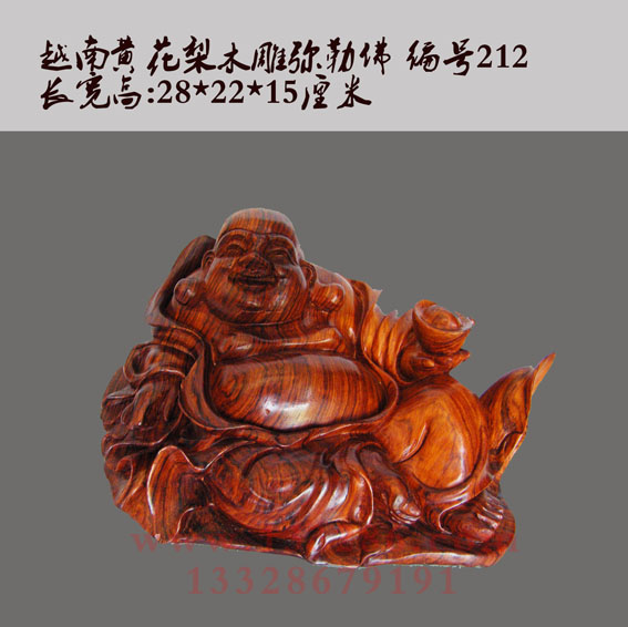 供应越南黄花梨木雕弥勒佛_福建福州根雕木雕工艺品网