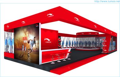 南京标志设计 企业形象设计 专卖店设计 展览展示设计