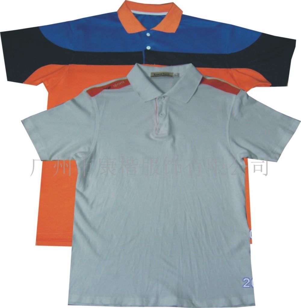 t恤 t恤 服装 工作服 衣服 制服 1000_1024