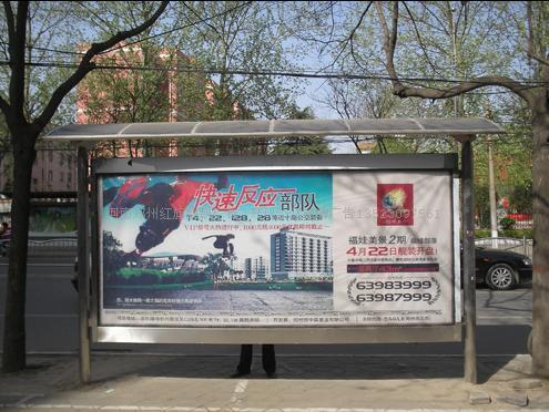 郑州公交车站广告牌|郑州户外广告牌037186017800