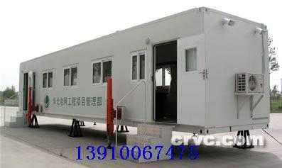 集装箱改装野外宿营方舱