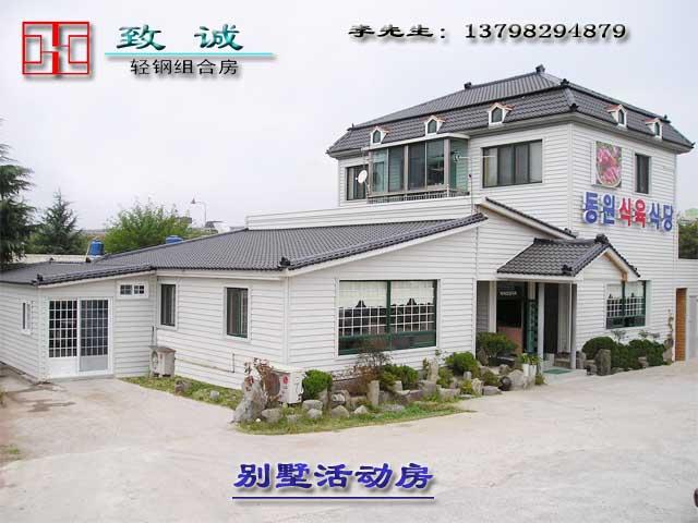 深圳钢结构别墅 二层别墅钢构效果图图片