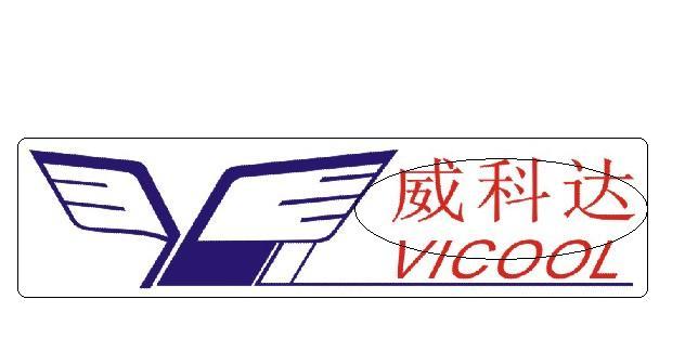 电子科技logo矢量图