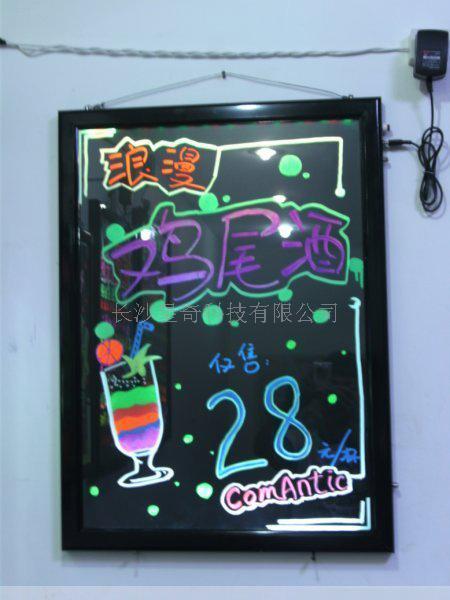 供应pop手绘板 宣传板