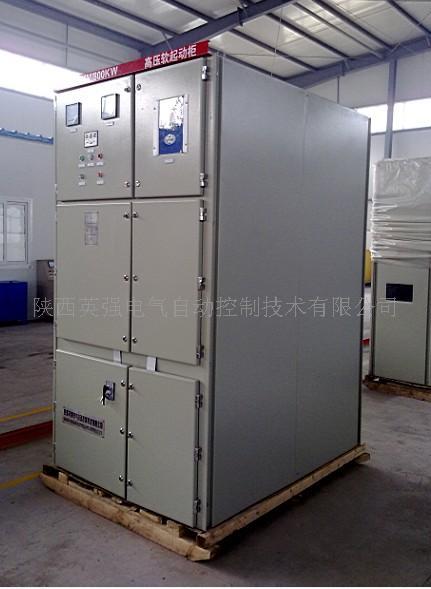 供应yqr3高压磁控软启动装置