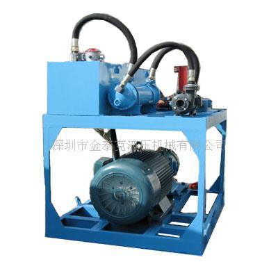 液压系统价格_液压系统价格图片