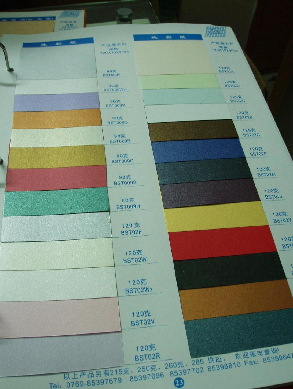 彩纸包装步骤图片大全