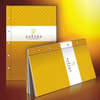 商国互联首页 供应信息 商务服务,广告 创意设计 平面设计