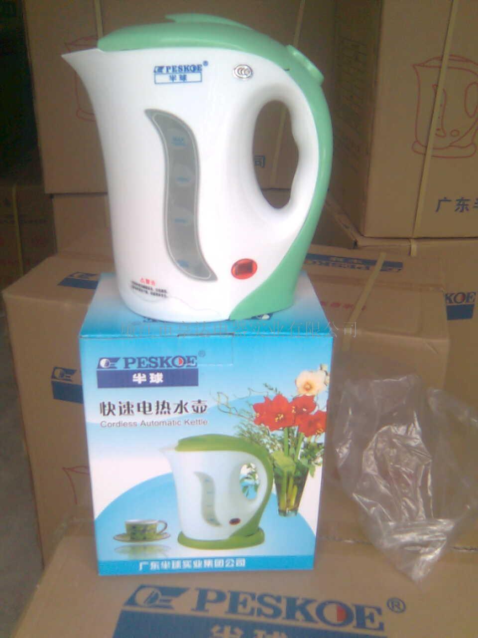 半球塑料电热壶_半球电热壶