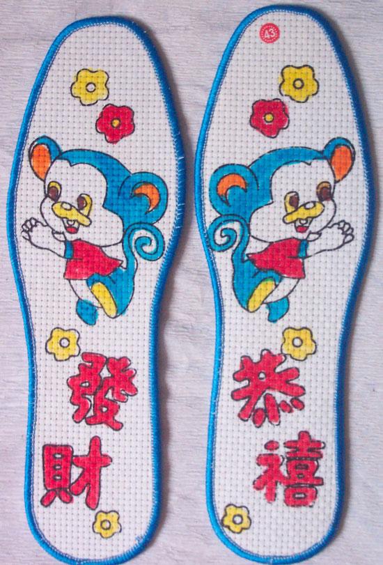 纯棉十字绣鞋垫_纯棉鞋垫纯棉十字绣鞋垫