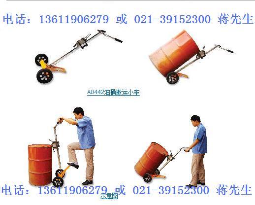 供应coy0.3液压油桶搬运车|上海yd系列液压吊机