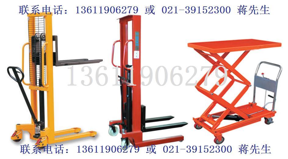 1t2t3t液压固定吊机,可折叠式液压小吊机,汉利油桶搬运车,武汉油桶