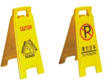 医疗废物警示标志|垃圾桶|利器盒