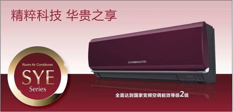 供应新品上市三菱电机空调 1p环保冷媒r410a