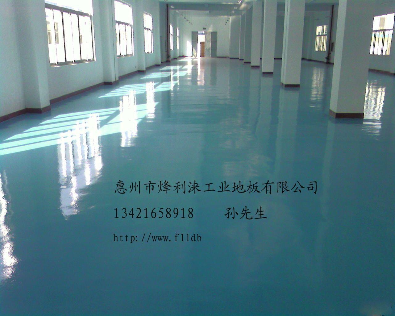 供应环氧树脂自流平地板