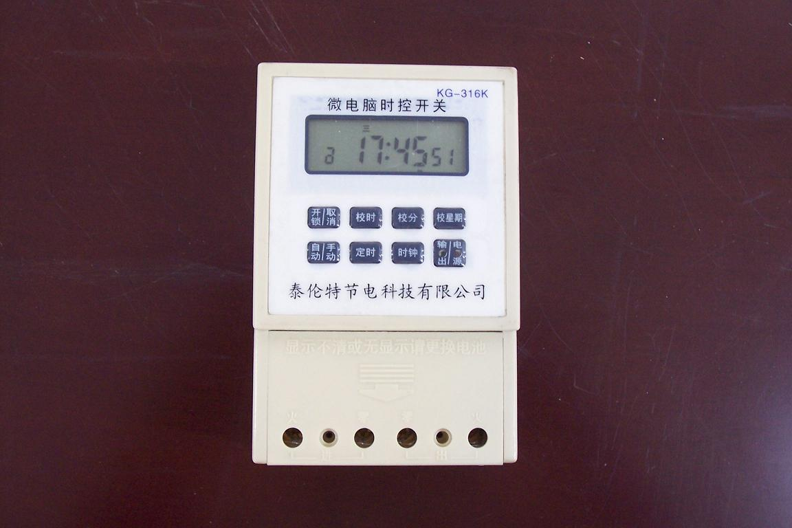 商国互联首页 供应信息 电工电气,照明 开关 时间开关  品 牌: 价 格