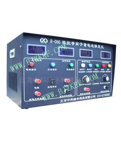 r-086蓄电池修复仪器