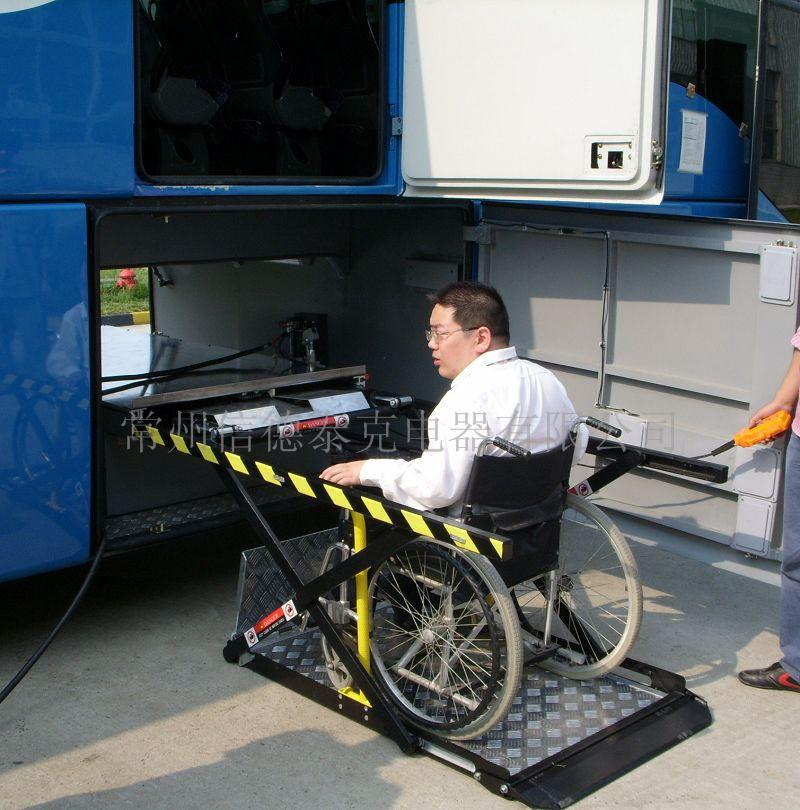 客车旅游车用轮椅升降机高清图片