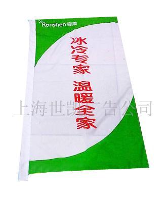 公司旗,沙滩旗,羽毛旗,吊旗,条幅,刀旗,串旗,灯杆旗,三角旗  等的设计