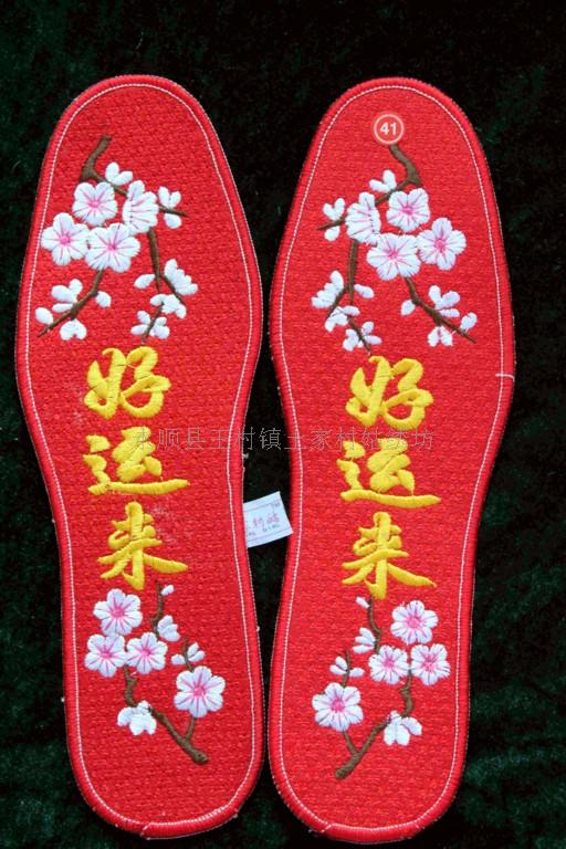 苗族刺绣鞋垫几何花卉图案