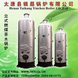 供应立式横水管节能茶水锅炉