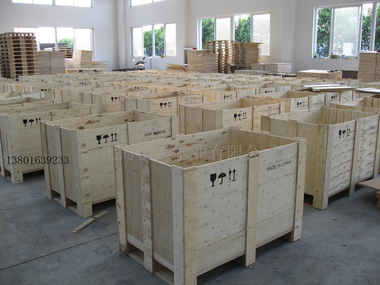 出口木箱 木包装箱