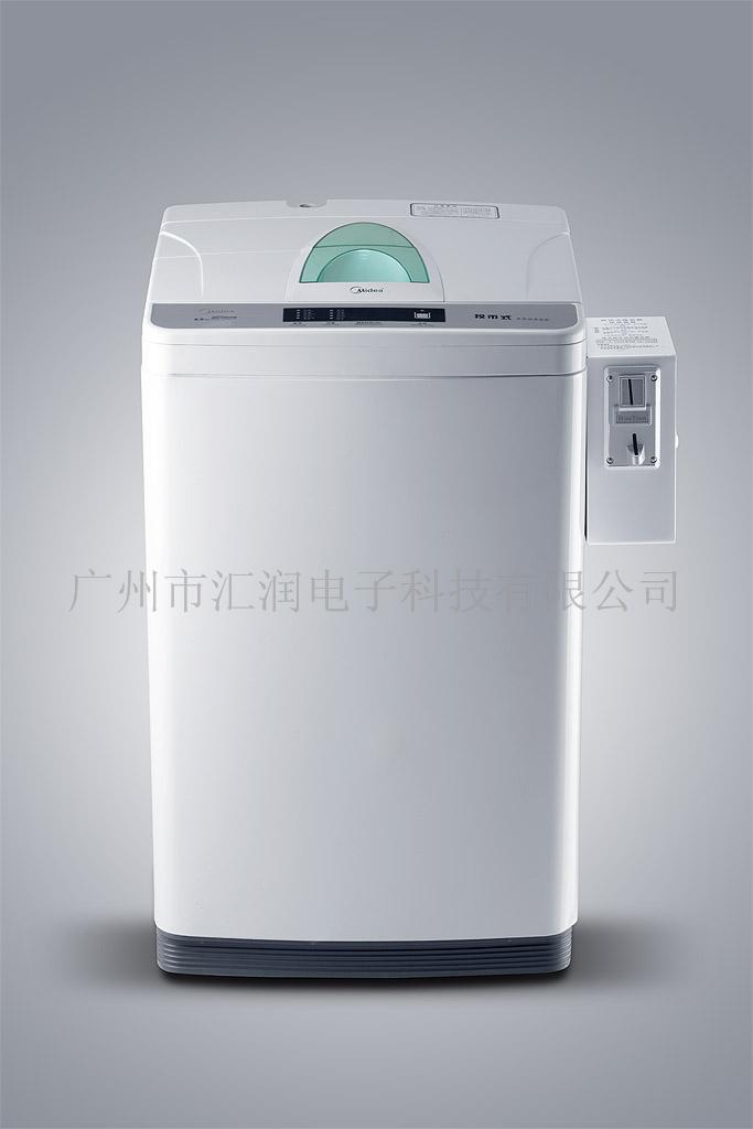 供应美的投币洗衣机_广州市汇润电子科技有限公司