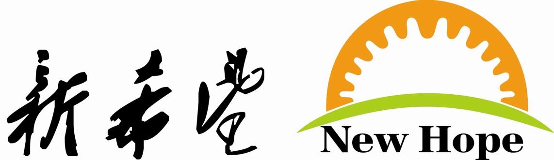 扬州新希望旅游用品有限公司logo