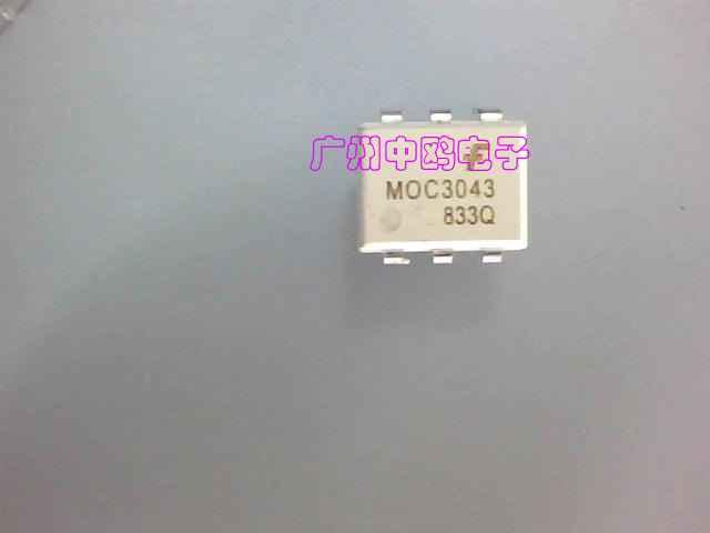 供应moc3043/moc3051/moc3052