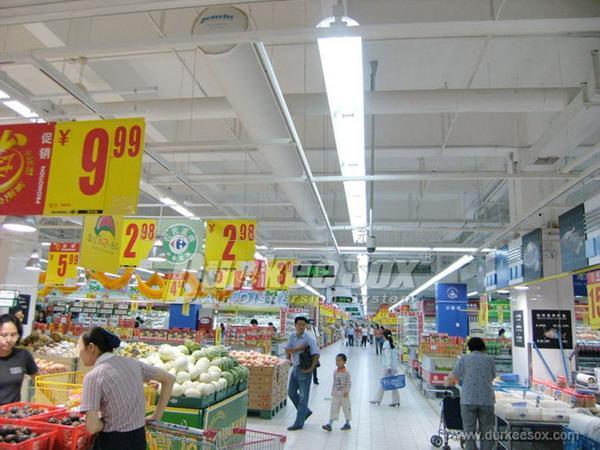 超市无吊顶装修效果图