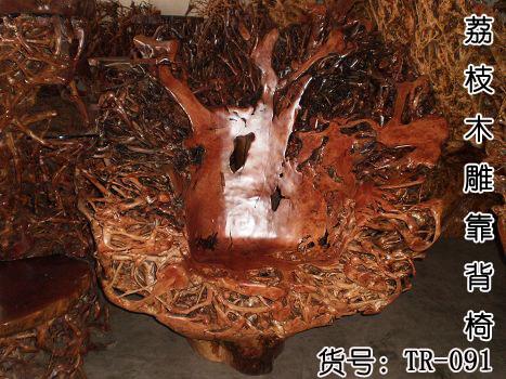 供应天然荔枝木根雕靠背椅