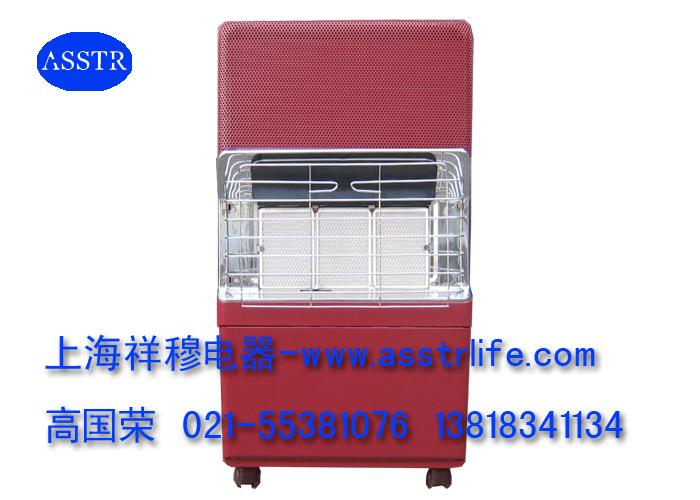 供应家用红外线取暖器 商品详细介绍: 技术参数: 产品型号:家用移动式燃气取暖器 燃气种类:液化气/天然气 点火方式:脉冲点火 热负荷: 大:4.2kw/中2.8kw/小1.4kw 耗气量: 0.3kg/h~0.2kg/h~0.1kg/h(液化气) 0.45方/小时~0.3方/小时~0.15方/小时 取暖区: 20~60 安全保护装置:熄火保护、缺氧保护、倾倒保护 安装高度: 700mm 性能特点: 内置式气瓶装置,可随意移动到所需地方; 最大功率4.