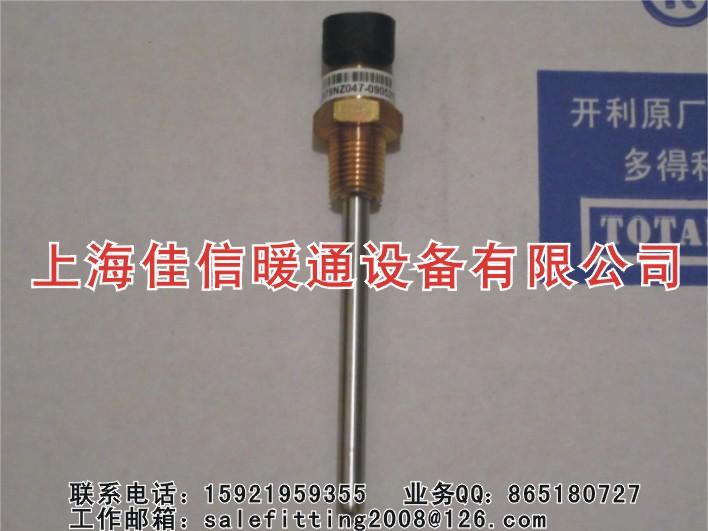 供应开利水温传感器hh79nz047