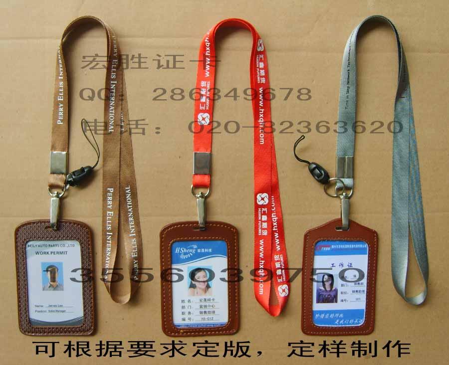 供应皮革胸牌 定制工作证 定做胸卡 工牌 宏胜证卡配送--产品介绍如下: 规格:85×54mm;100×70mm;120×80mm;(也可自定义大小) 材质:PVC;铜版纸; 说明:双面(单面)彩色印刷,可在卡面印上个人相片及信息等;也在卡片内植入芯片,用于信息管理等(QQ784565615,286349678;服务热线13556039750);PVC人像证卡可以把不同的彩色照片、姓名等个性化的信息印在卡上,而且一改以往塑封卡的功能单一、易伪造、易损坏、易开胶、不防水等多种弊