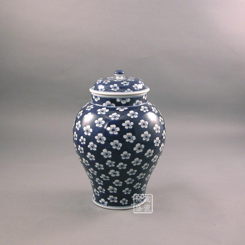 青花瓷花瓶图片简笔画 景德镇陶瓷器
