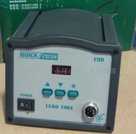 供应大功率高频焊台 快克大功率焊台 大功率无铅焊台