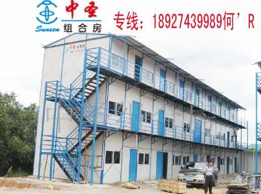 浙江杭州供应活动房公交站房预置房价格 - 中国供应商