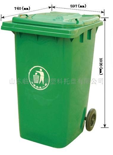 供应240l塑料垃圾桶环卫垃圾桶