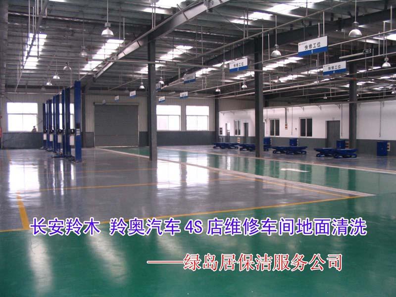 南京绿岛居单位保洁 南京工厂保洁 南京企业保洁