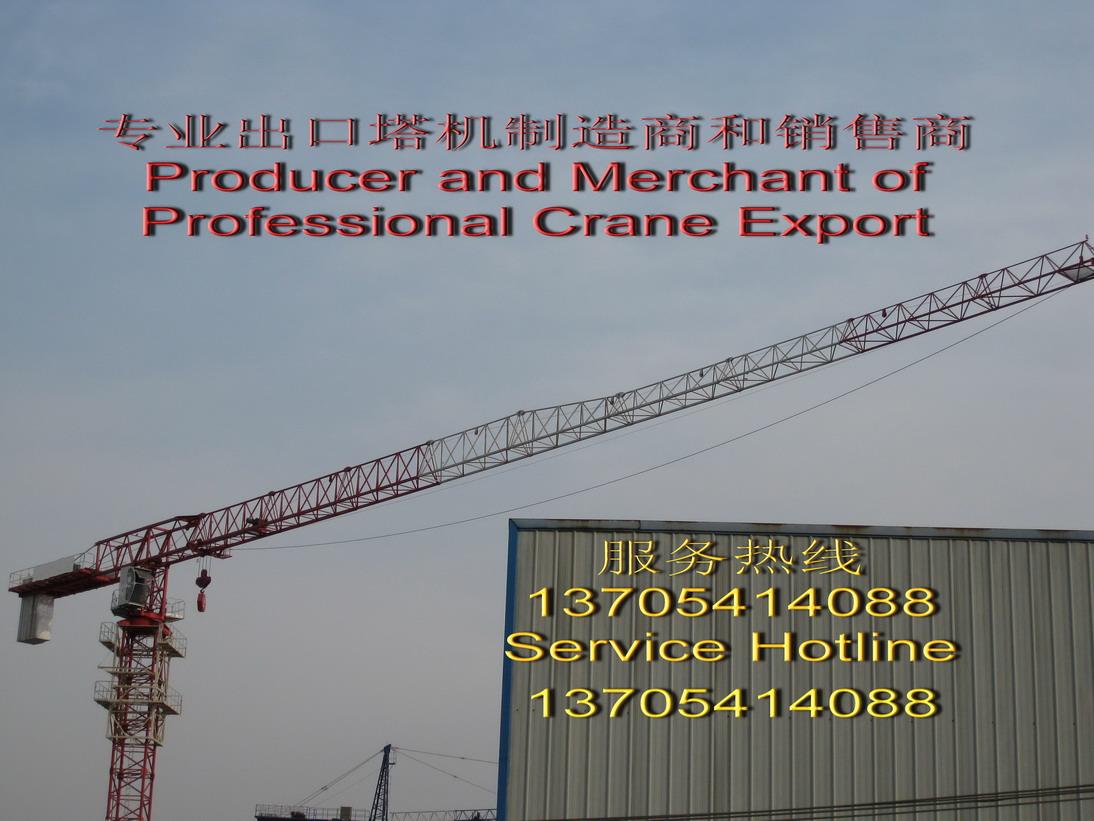 大汉塔机 中国第一_塔吊_塔式起重机_山东大汉建设