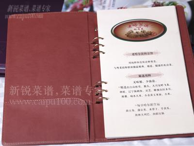 深圳餐厅餐牌设计 菜单设计 快餐单印刷