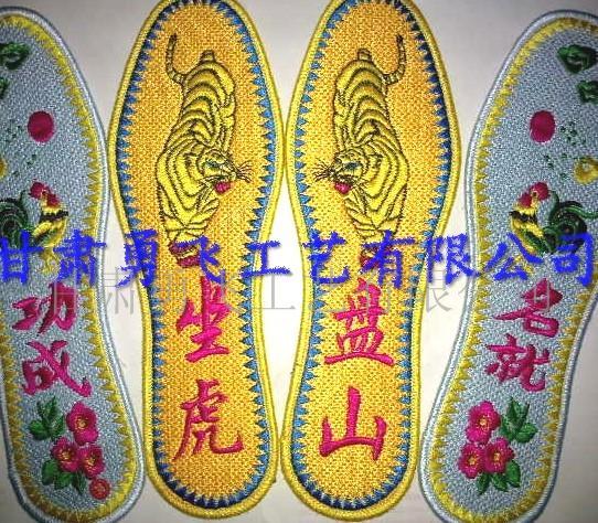 供应电脑绣花鞋垫 工艺鞋垫 手工鞋垫