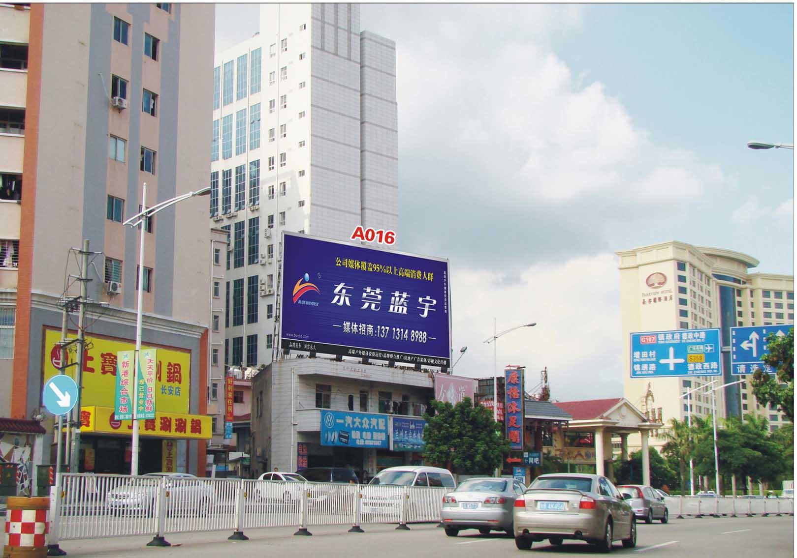 供应楼顶平面广告 户外喷绘 户外广告牌 广告位出租