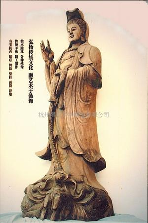 观音菩萨木雕佛像_杭州吴氏文华雕塑有限公司