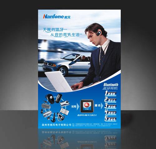 供應平面設計_廣告設計