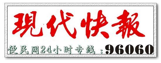 供应南京家庭空气检测-找《现代快报》便民网