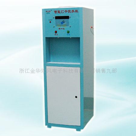 供应湖南桶装水刷卡饮水机